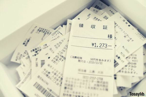 picture of receipts